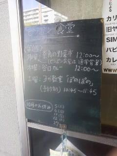 13-10-17_004-1.jpg
