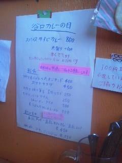 13-10-17_006-1.jpg