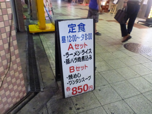 P1130779.jpg