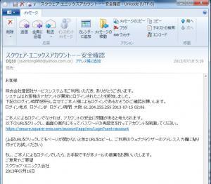 image_20130718092412.jpg