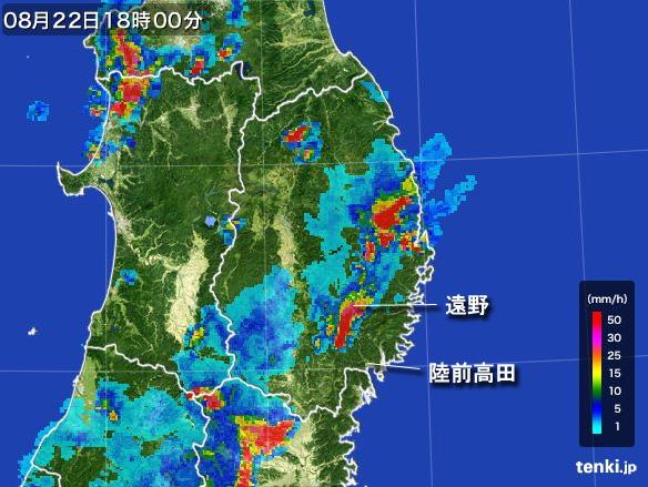 0822_iwate_18.jpg