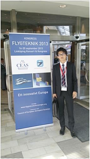 欧州連合航空宇宙会議(CEAS:スウェーデン王国)参加報告書(3)