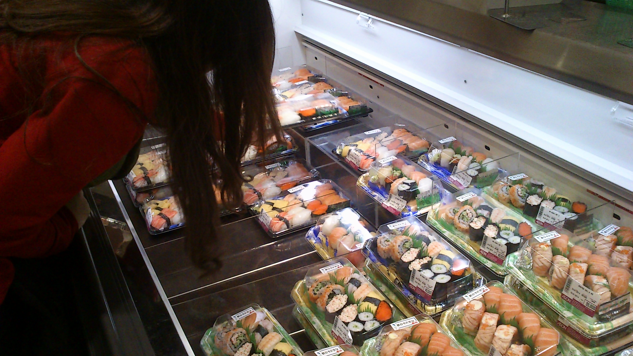 中島水産 お寿司!