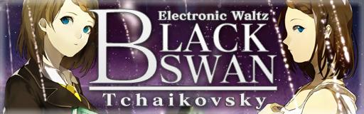 blackswan-bn.png