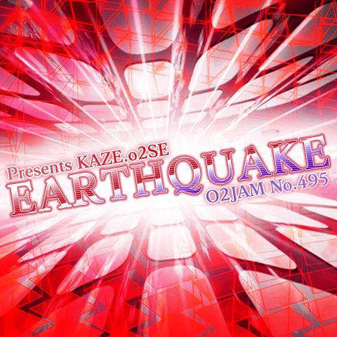 earthquake-jacket.png