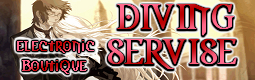old-divingservicebanner.png