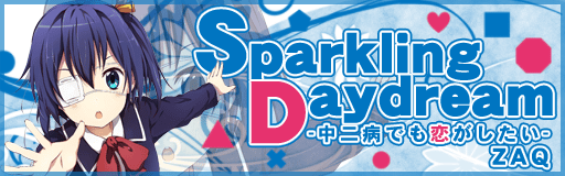 sparklingdaydream-bn.png