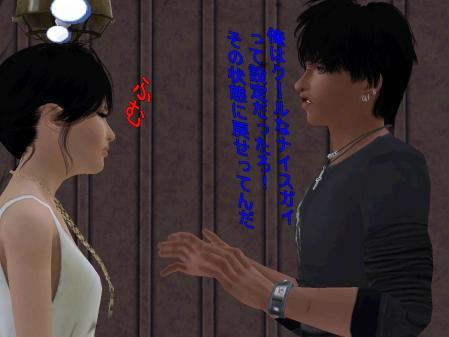 Screenshot-40 (4)