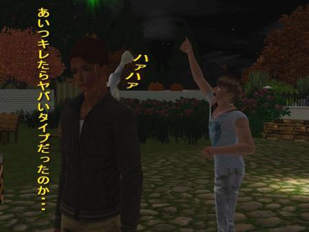 Screenshot-35_20130626204147.jpg