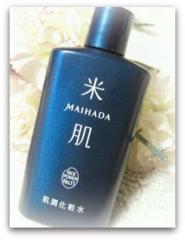 米肌 肌潤化粧水