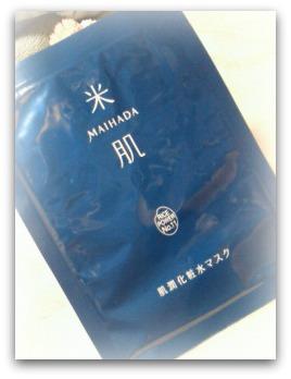 米肌 肌潤化粧水マスク