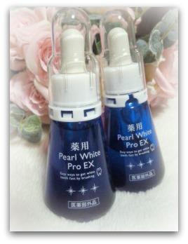 パールホワイト プロEX リピ