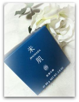 米肌~MAIHADA~ 肌潤石鹸