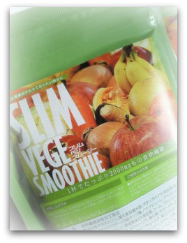 SLIM VEGE SMOOTHIE