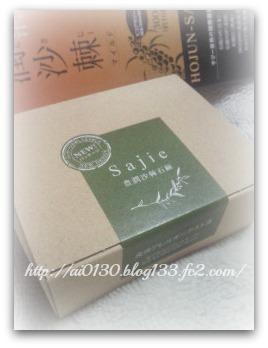 Sajie 豊潤沙棘石鹸