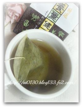 養麗健茶 ホット