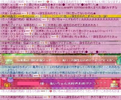 2013y07m07d_132527320.jpg