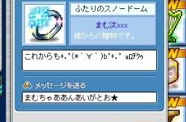 2013y09m26d_111429157.jpg