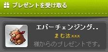2013y10m18d_212041215.jpg