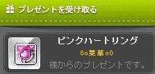 2013y10m18d_212058764.jpg