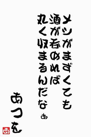 11_20130328123626.jpg