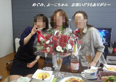 20_20130408123534.jpg