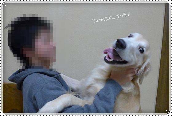 2014,12,22たいくつ7