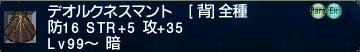 GW-02034_20130805124056cf6.jpg