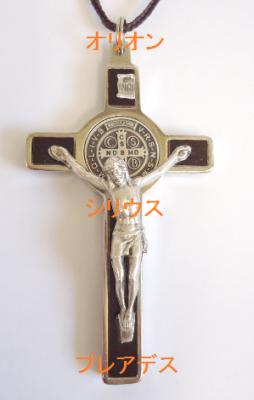 聖十字架00