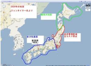japan_20130814004451252.jpg