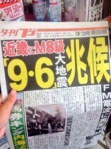 m_fuji.jpg