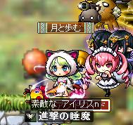 SnapCrab_No-0012.png