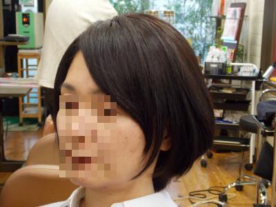 DSCN1472_0001654.jpg