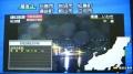 TVの地震速報