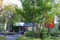 森の外れの喫茶店