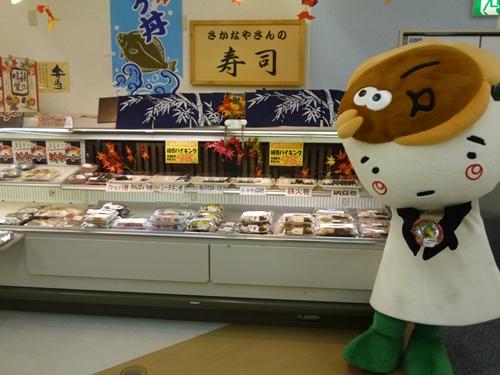 葛法寿司コーナー