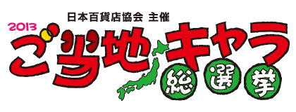 logo_middle.jpg