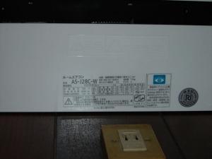 DSC00682_RS2.jpg
