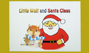 Little Wolf and Santa Claus