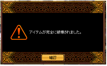 RedStone 13.04.21[03]