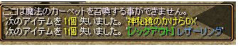 RedStone 13.04.21[02]