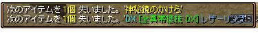 RedStone 13.04.25[01]