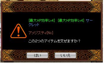 RedStone 13.04.26[00]