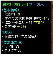 RedStone 13.04.26[01]