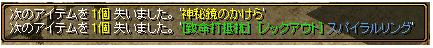RedStone 13.04.28[00]