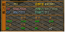 RedStone 13.04.14[08]