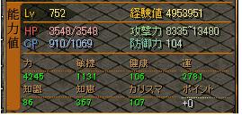 RedStone 13.04.14[02]