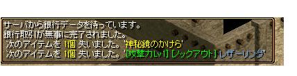 RedStone 13.06.10[00]