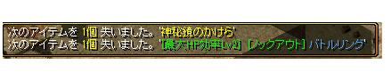 RedStone 13.06.05[00]