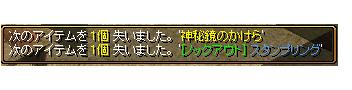 RedStone 13.06.02[00]